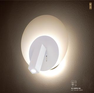 新特丽轮月艺术壁灯客厅装饰卧室床头阅读灯