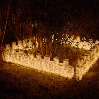 FENCE泛思 庭院花园装饰草坪灯 15w