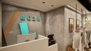 收银区线性洗墙型灯光设计方案