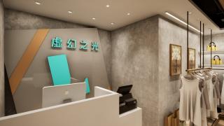 收银区重点洗墙型灯光设计方案