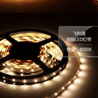 飞利浦明浩LED灯带LS15系列24VDC/3.2W/4000K IP20 5M/卷
