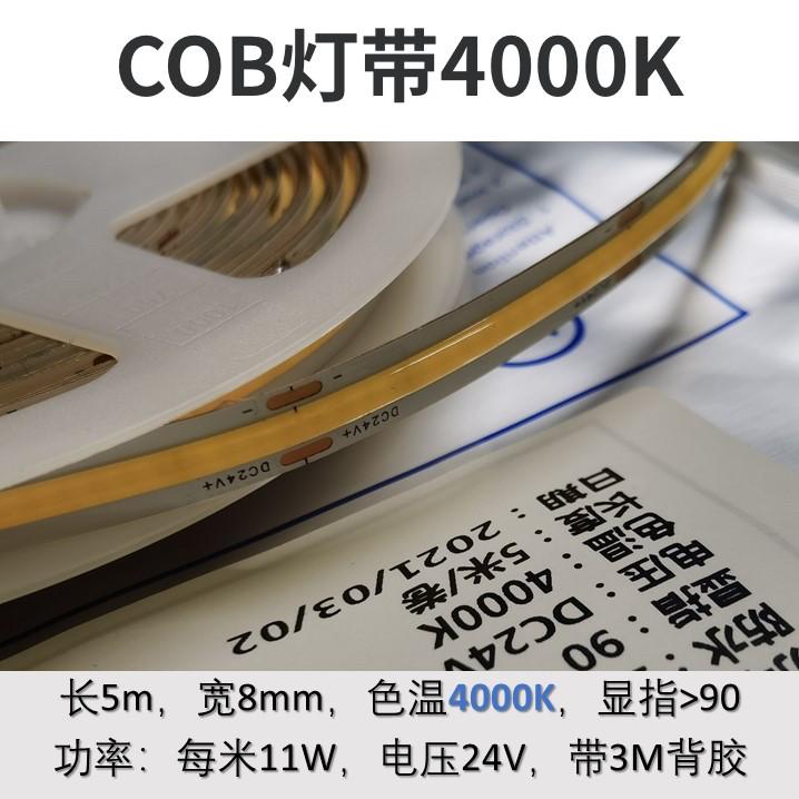 4000(1)
